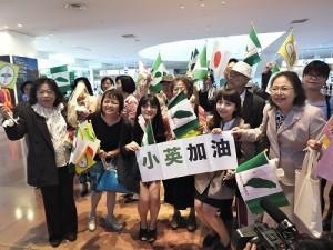 有近30位僑民和留學生特別到機場為蔡英文加油打氣