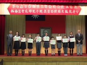 第7屆日本地區三僑校國語演講觀摩交流會於9月26日在東京中華學校舉辦,駐日副代表陳調和(左1)到場鼓勵學生