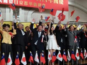 熱情舞動國旗 大合唱為中華民國慶生