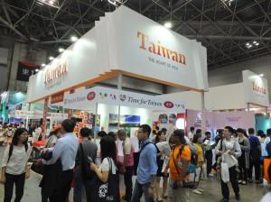 ツーリズムEXPOジャパンに台湾パビリオン出展