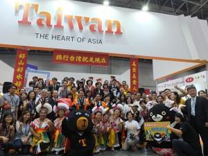 約80機関170人の観光代表団が来日し台湾観光PR