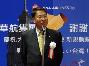 中華航空公司董事長孫洪祥