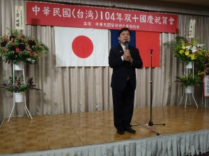神戶市議會議長守屋隆司