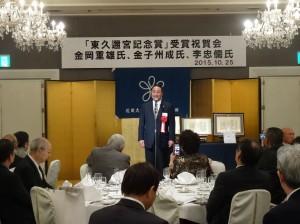 近大校友會食品支部會長李忠儒很榮幸能為日本社會貢獻己力、為母校爭光