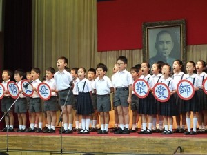 東京中華學校小學二年級學生表演弟子規朗誦