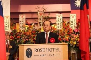 台北駐日經濟文化代表處代表沈斯淳