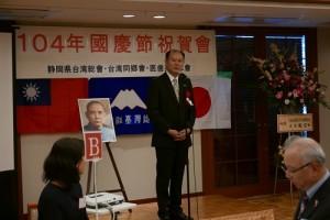 駐橫濱辦事處處長粘信士致詞盼與會人士繼續支持中華民國台灣