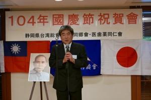 靜岡台灣總會會長鄭裕光代表三僑會表示將繼續為台日關係貢獻心力