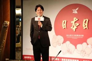 台南市の頼清徳市長‹提供:台南市政府›