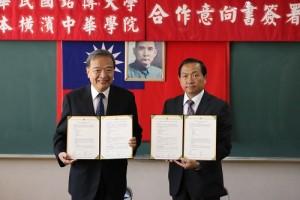 銘傳大學校長李銓(左)和橫濱中華學院校長馮彥國兩人於11月12日分別代表兩校簽署合作意向書