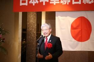 僑委會委員長陳士魁專程抵日參加日本中華聯合總會70周年的活動