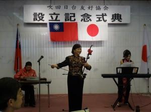 魏麗玲演奏二胡與大正琴演奏家小川博美 象徵台日音樂交流