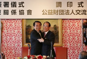 亞東關係協會會長李嘉進(左)表示台灣已經準備好和日本洽簽EPA,相信日方也準辦好了,在簽約儀式後兩人擁抱象徵台日友好關係