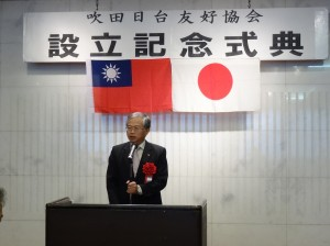 駐大阪辦事處處長 蔡明耀以『台日關係』為題演講