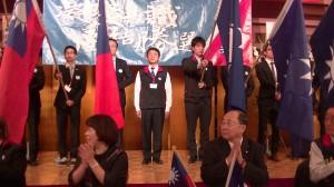 僑界青年代表參與造勢大會