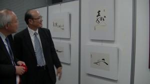 左:郭仲熙副代表與朱文清主任參觀伯臺先生作品