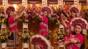 橫濱中華學院高等部原住民舞蹈