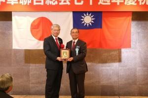 僑務委員長陳士魁(左)和日本中華聯合總會會長毛友次互贈紀念品