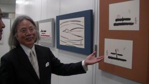 陣內伯臺先生為來賓講解作品《萌》跟《歸土》