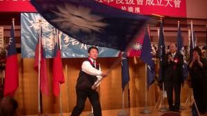 日本國民黨選舉後援會成立授旗