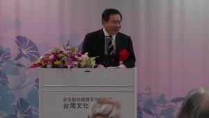 蘇成宗會長表示來年將請伯臺先生在同鄉會開設書道教室