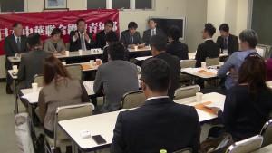 青年部會議討論提案