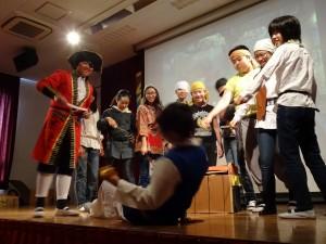 中1 話劇 阿里巴巴與十大大盜