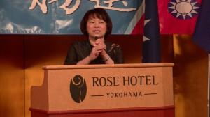國民黨副主席  黃敏惠橫濱與僑界博感情