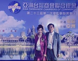謝美香偕夫婿出席柬埔寨亞總年會
