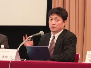 東京大学東洋文化研究所 松田康博教授