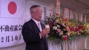 東京都宅地建物引取業協會千代田中央支部支部長 土井大八郎主持乾杯儀式