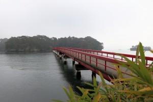 福浦橋,又稱遇見良緣橋,於2011年東北大地震時受到海嘯衝擊而毀損,但因收到來自台灣日月潭觀光船業者的賑災義款,於2012年6月得以修復,因而又有「日本台灣友情之橋」之稱