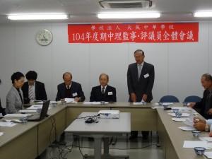 駐大阪辦事處處長蔡明耀出席大阪中華學校理監事會議 感謝理事會、家長會、教職員為僑校付出