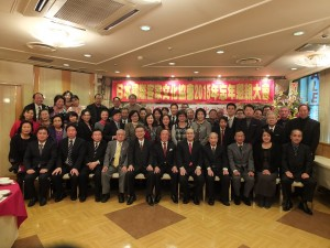 「国際アジア文化学会・日本国際客家文化協会2015年忘年会」に72人が参加