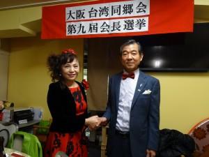 第9屆選舉結束,前會長謝美香(左)將交棒給新會長王坤保。