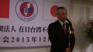 台北駐日經濟文化代表處副代表陳調和認為協會成立有助台灣投資人購屋