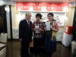 大阪中華總會會長洪勝信繼承父志 對留學生愛護有加