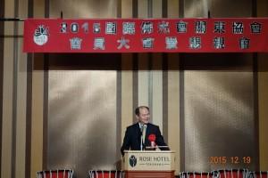 駐橫濱辦事處處長粘信士應邀出席活動