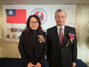 錢代表理事と台北駐日経済文化代表処の陳調和副代表