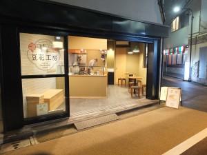 お店の入り口は開放的でまるで台湾の路面店のよう