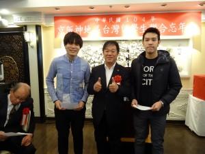 京都華僑總會會長魏禧之贈餐卷後 再加碼送機票