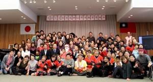 石川縣台灣華僑總會舉辦歲末活動,超過120人出席參加
