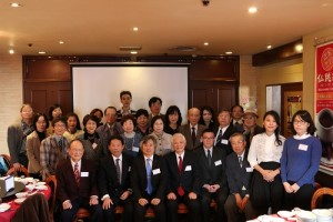 國建會日本聯誼會舉辦2015年歲末聚會和年度理監事會,會前由該會成員和與會賓客合影留念