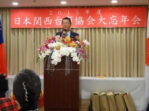 關西台商協會 會長 王明裕