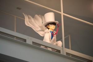 鳥取空港國際會館樓上驚見怪盜基德現身(©Gosho Aoyama/Shogakukan )