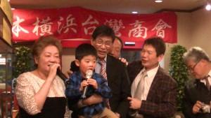 左起:橫濱台商會長河維寧 榮光會長何道台與小孫子合唱