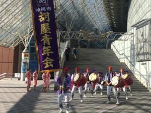 8日開幕活動上有沖繩的祭典舞蹈表演