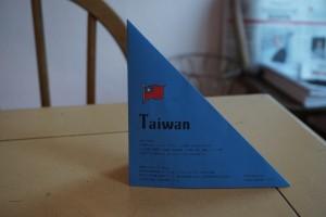 三角のリーフレットには台湾のプチ情報が
