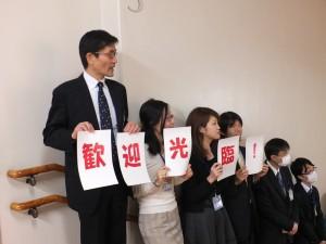 横浜市は柯市長一行を手厚く歓迎した