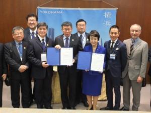 台北市、横浜市、シティネット横浜プロジェクトオフィス間で防災面での連携強化を図る協定を締結